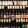 【おに怖工作部】今日はビール瓶から簡単にグラスを作るぞ!!