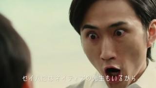 【クールジャパン】日本の英語教室のCMが気が狂ってると海外で話題に