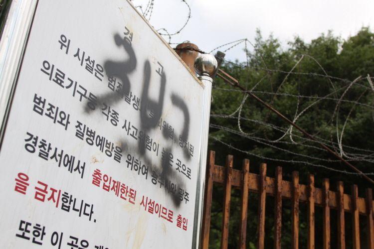 韓国の昆池岩(コンジアム)精神病院がやばい所だと話題に
